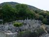 Cementerio Otani