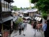 Kioto tradicional