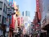 Calles de Tokio I