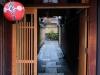 Pasadizos de Gion I